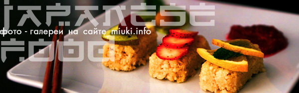 japanese food galleries on miuki.info