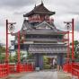 Замок Киёсу