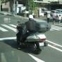 Современная Япония