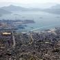 Kure Hiroshima