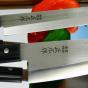 Японские ножи MASAHIRO