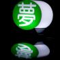 Логотипы японских такси