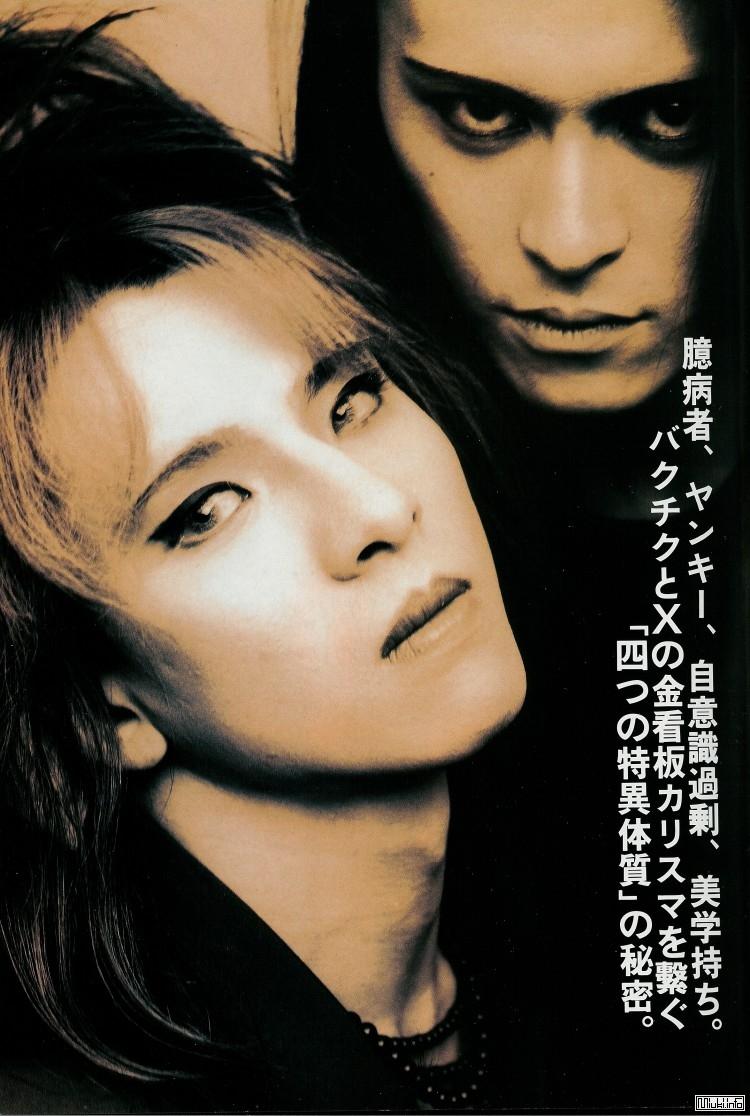 Что из себя представляет современная популярная музыка Японии