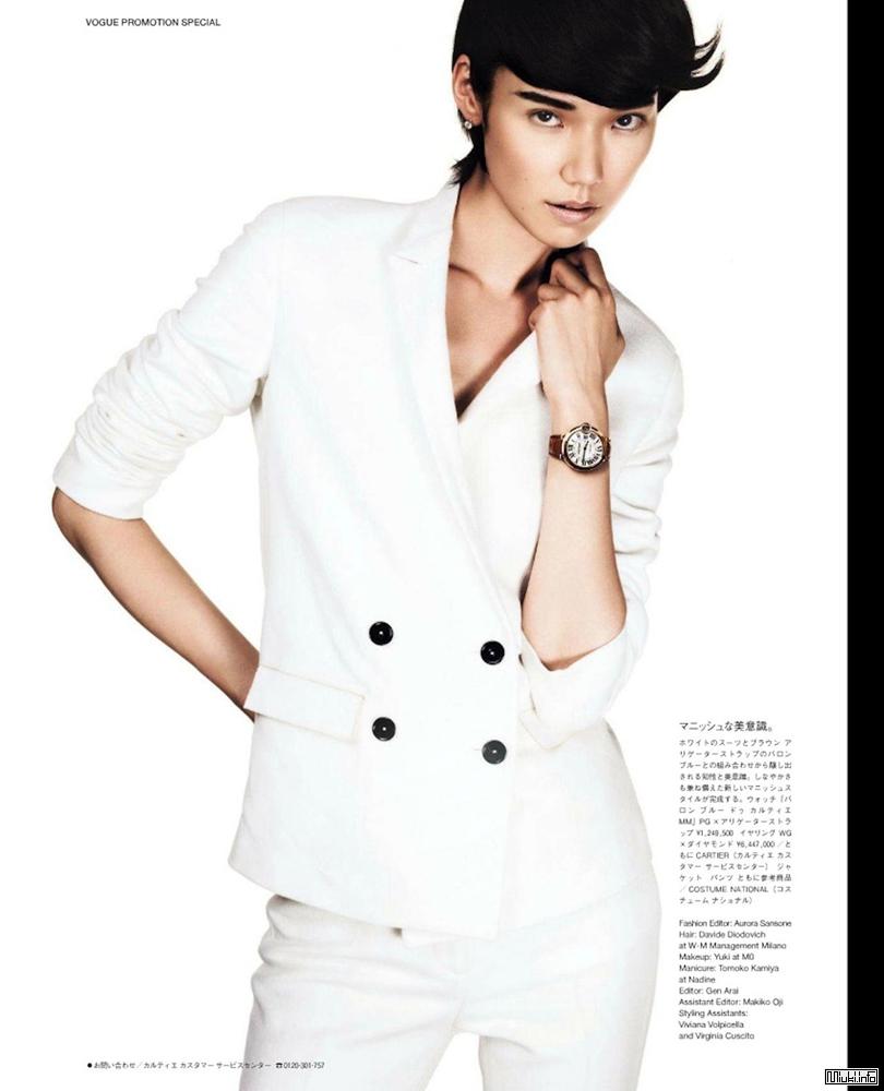 Ai Tominaga + Tao Okamoto (Vogue Nippon, 2012)
