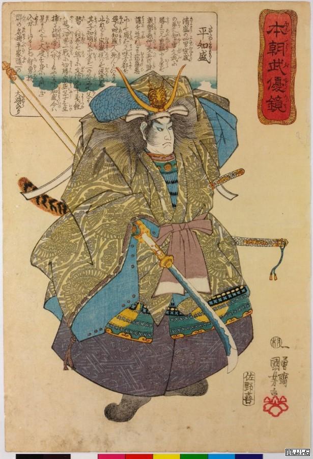 Самурай в парадном облачении поверх брони