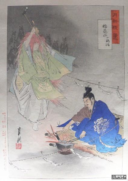 Ковка клинка с лисой-кицунэ в качестве молотобойца