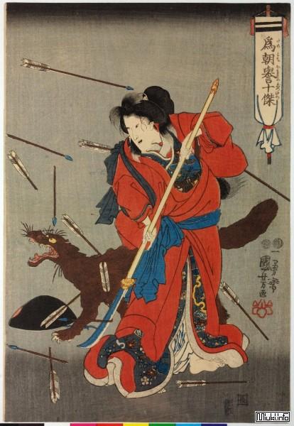 Девушка с кошкой и нагинатой