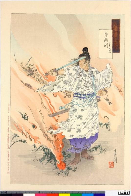 Японский принц с мечом Кусанаги-но цуруги