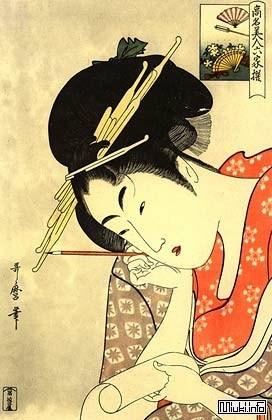 Языкознание в Японии
