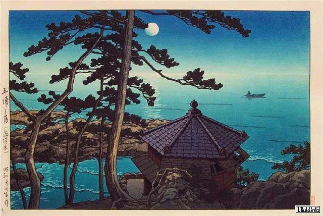 Цукими - праздник любования луной