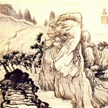 Japanese Art 1 +