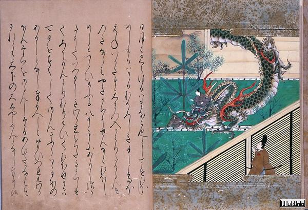 Отогидзоси - жанр японской литературы
