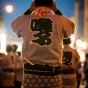 Мужчина в кимоно