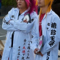 Необычные люди Японии