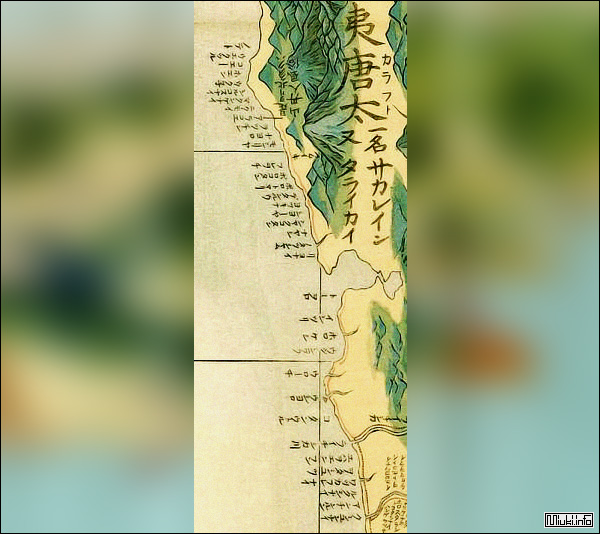 Фрагмент карты Фудзита-ре 1854 год