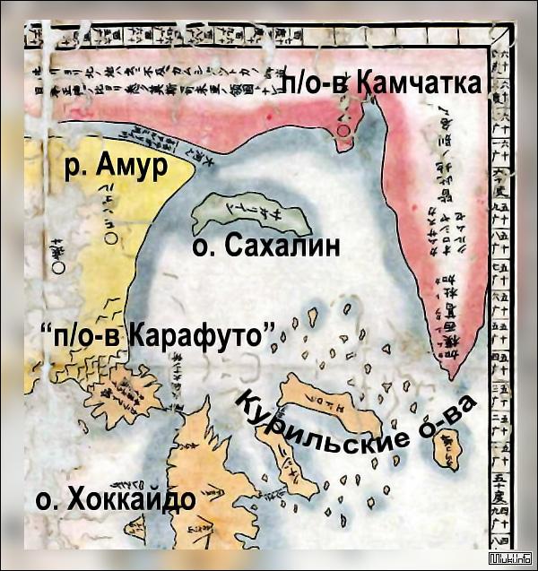 Фрагмент карты Hayasi Sihei 1785 года