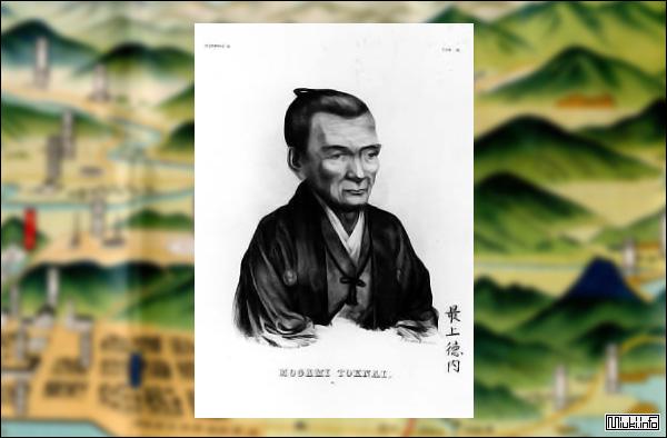 Могами Токунай (1754-1836)