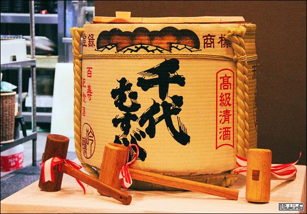 Кагами Бираки (древний японский праздник)