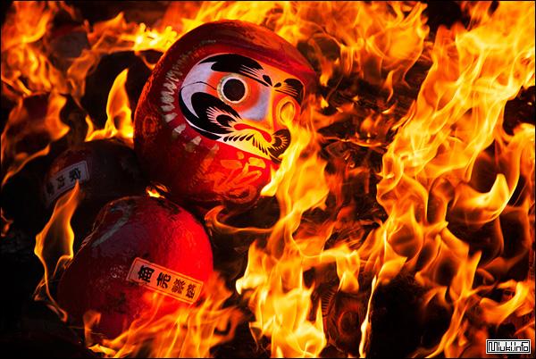 Сжигание Дарумы