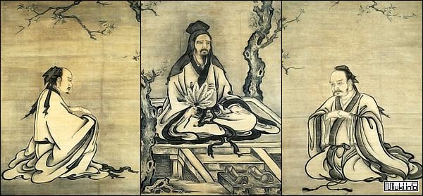 Распространение конфуцианства в Японии