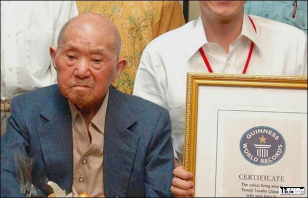 Японские долгожители. Томодзи Танабэ