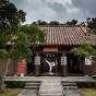 Историческая архитектура в Японии