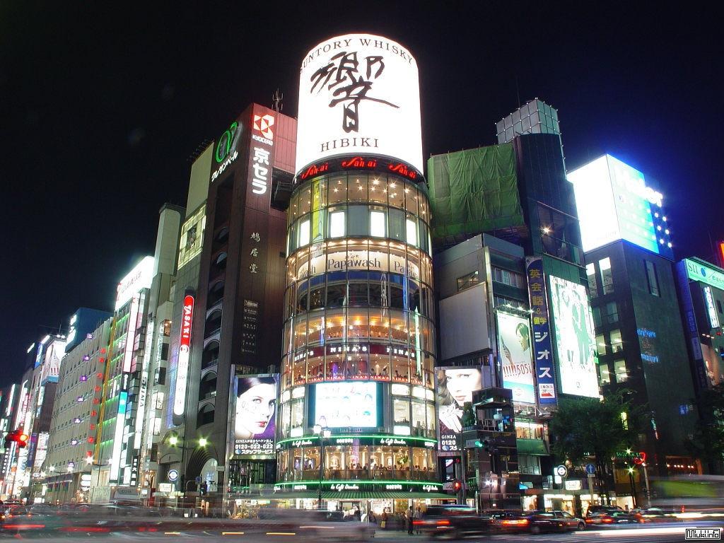 Магазины Японии