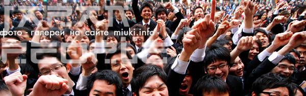 Галерея фотографий ЛЮДИ ЯПОНИИ на сайте miuki.info